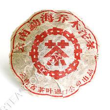 500g 2005 CNNP Zhong Cha Yunnan Ancient Tree Pu'er Puer puerh Raw Tuo Cha Tea