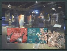 Portugal 2018 MNH Fundacao & Museu Oriente 2v M/S Museums Art Artefacts Stamps