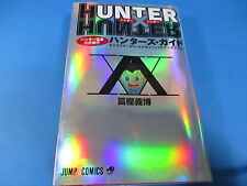 JAPAN Anime    HUNTER X HUNTER Official Hunters Guide Art Book