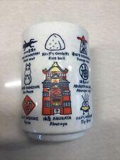 Studio Ghibli Spirited Away Kaonshi Tea Cup Japan