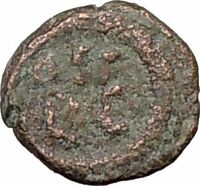 LEO I 457AD Authentic Genuine Ancient Roman Coin w MONOGRAM  i20460