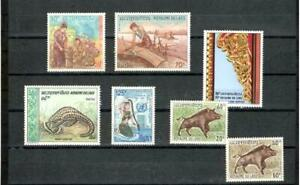 [G101] Laos MNH  classic old collection