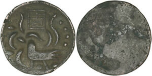 Cambodia: 2 Pe (1/2 Fuang) billion n.d. (1847) (with chi symbol) - VF
