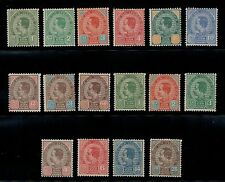 """1899-1904 Thailand Siam Stamp 3rd Issue Complete Sc#75-89 include Small """"๑"""" Mint"""