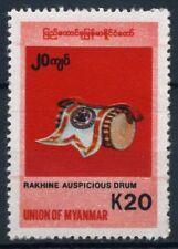 Myanmar 1999 Mi. 345 Nuovo ** 100% Strumenti musicali Strumenti Arte