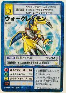 Wargreymon Bo-437 Digital Monster Card  2001 Japan BANDAI F/S