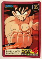 Dragon ball Z Super battle Power Level 8