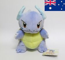 "SALE FOR LIMITED TIME Wartortle Plush Pokemon Toy 7.5"" OFFICIAL SANEI"