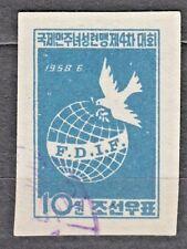 KOREA 1958 used SC#141a stamp Imp., 4th Intl. Democratic Women,s Congress