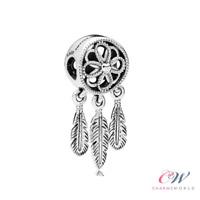 Dream Catcher Charm 925 Sterling Silver for Charm Bracelet 💞