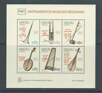 Macau 1986 - Traditional Instruments stamps minisheet (block)+ stamps | MNH