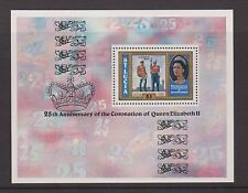 ST. LUCIA MNH STAMP MINIATURE SHEET 1978 25TH ANNIVERSARY OF THE CORONATION QEII