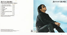 Shogo Hamada - For Whom The Bell Tolls..1990 CD Album..CSCL1152