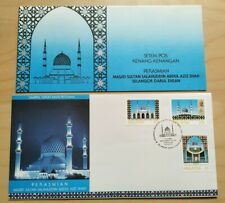1988 Malaysia Opening of Mosque in Shah Alam 3v Stamps FDC (Shah Alam postmark)