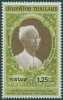 Thailand 1983 SG1139 1b.25 Prince Sithiporn Kridakara MNH