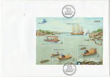 Stamps Thailand boats mini sheet Pacific Explorer 2005 Sydney Australia cover