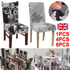 1/4/6PCS Dining Chair Seat Covers Slip Stretch Wedding Banquet Party Removable