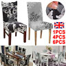 1/4/6PC Dining Chair Seat Covers Slip Stretch Wedding Banquet Party Removable