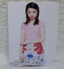 AKB48 High Tension Taiwan Promo Photo Card (Haruka Shimazaki Ver.) photograph