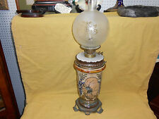 ROYAL DOULTON ANTIQUE FLORENCE BARLOW OIL LAMP
