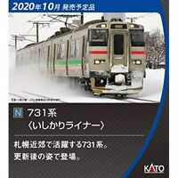 KATO N Gauge Series 731 Ishikari Liner 3-Car Set 10-1619 w/ Tracking NEW