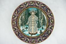The Russian Fairy Tales The Snow Maiden Plate HEINRICH GERMANY Villeroy & Boch