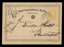 DR WHO 1876 SLOVENIA LAIBACH TO HUNGARY POSTAL CARD STATIONERY C209211