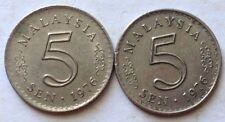 Malaysia 5 sen 1976 coin 2 pcs