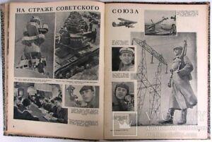 "1936 Russian USSR Propaganda Photomontage LIFE Magazine ""OGONEK"" Book #1-10"