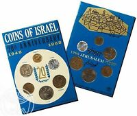 Israel Official Mint Lira Coins Set Jerusalem 1968 Uncirculated