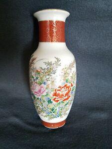 "Vintage Royal Satsuma Made in Japan 8"" vase."