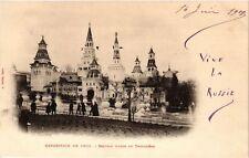 CPA PARIS EXPO 1900 - Section russe au Trocadéro (308474)