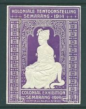 JAVA 1914 Colonial Exhibition large mint Cinderella stamp (Lilac)