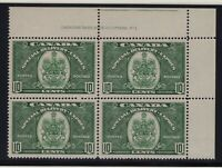 Canada Sc #E7 (1939) 10c Special Delivery PLATE NO 1 Imprint Block VF NH