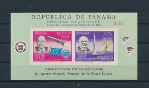 LO41237 Panama Winston Churchill fp imperf sheet MNH