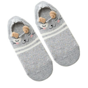 1/5Pair Women Invisible Sock Summer Ankle Boat Socks Cotton Slipper No Show Cute
