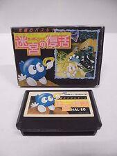 EGGER LAND Meikyu Fukkatsu -- Famicom, NES. Japan game. Work fully. 10161