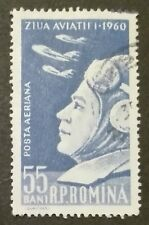 ROMANIA-RUMUNIA STAMPS - First Flight of Aurel Vlaicu, 1960, used, 55 Bani