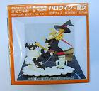 Sankei Mini Minichuart MP05-18 Mini Halloween Witch Papercraft