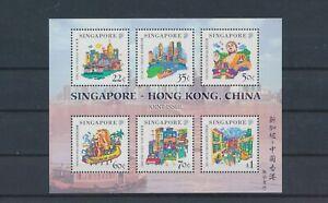 LO41344 Singapore Hong Kong skyline buildings good sheet MNH