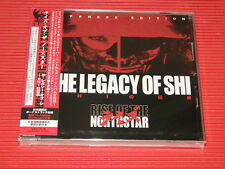 2018 JAPAN CD RISE OF THE NORTHSTAR LEGACY OF SHI WITH BONUS TRACK