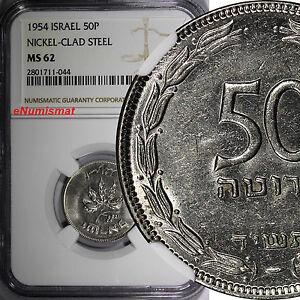 ISRAEL Nickel Clad Steel 5714 (1954 ) 50 Pruta NGC MS62 1 YEAR TYPE KM# 13.2a