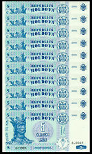 Lot 10Pcs Moldova 5 Lei  Europe Paper Money,2006,P-9, Uncirculated