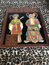Paper Dolls Of China Book Museum Science And Industry Chicago Book 1983 Uncut