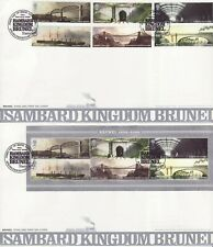 GB Stamps First Day Cover 2 x Brunel, train, bridge, engineer SHS Stampex 2006