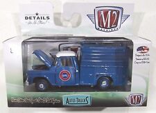 M2 MACHINES AUTO TRUCKS R42 1958 GMC FLEET OPTION TRUCK 17-26