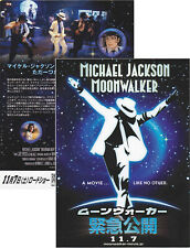 Michael Jackson Prospectus MOONWALKER Movie Film Leaflet Flyer JAPAN PROMO 2005