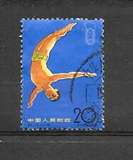 Timbre chine 1965 - The 2nd National Games - Diver - plongeon