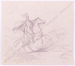 """Adolf Pirsch (1858-1929) """"Kaiser Wilhelm II"""", Drawing, 1920s"""