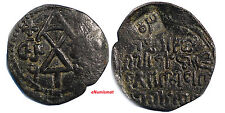 Georgia.Queen Tamar Tiflis 1184-1213 AE Fals 5,26g Countermark XF Cond. Lang-11